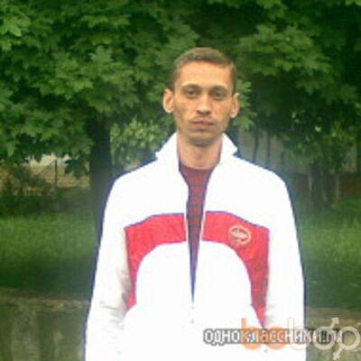 Фото мужчины rassllion, Кишинев, Молдова, 39