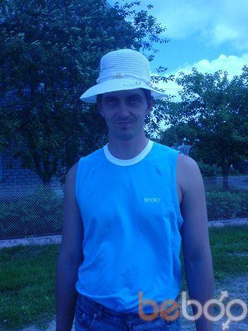 Фото мужчины Rindzay, Фаниполь, Беларусь, 37