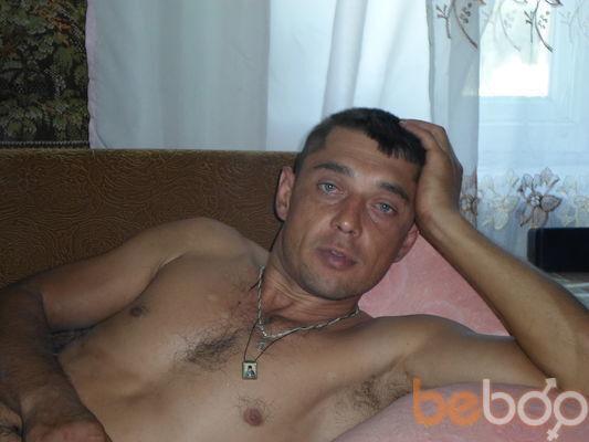 Секс казахстан костанай