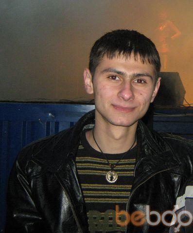 ���� ������� Garik, ����, �������, 28