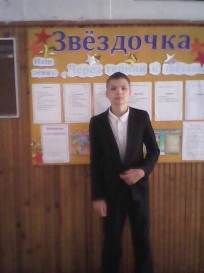 Фото мужчины Ростислав, Балыкчи, Кыргызстан, 18