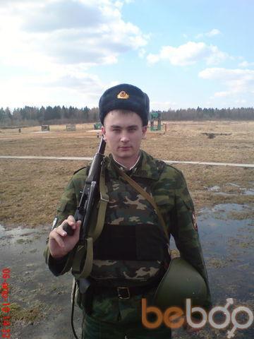 Фото мужчины makcsed, Москва, Россия, 27