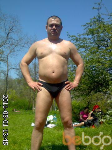 Фото мужчины Gerakl36, Одесса, Украина, 41
