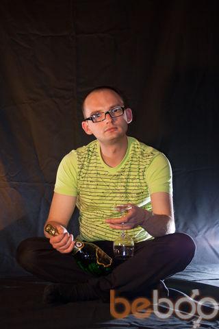 Фото мужчины Вячеслав, Днепропетровск, Украина, 34