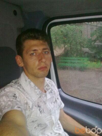 Фото мужчины Dimon, Минск, Беларусь, 33