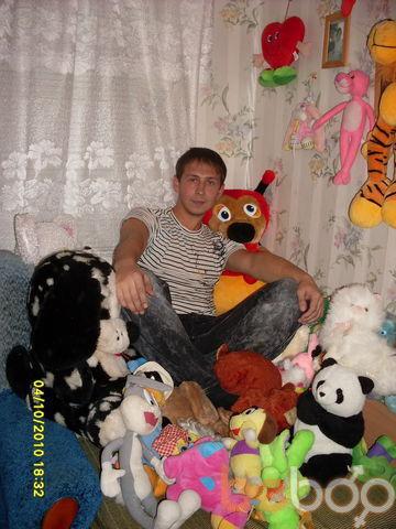 Фото мужчины Nevridim, Волгодонск, Россия, 26