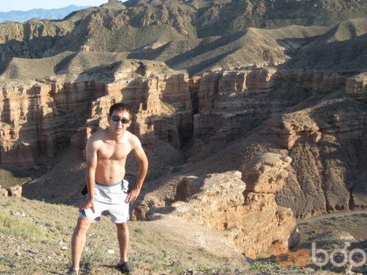 Фото мужчины armashka, Алматы, Казахстан, 36