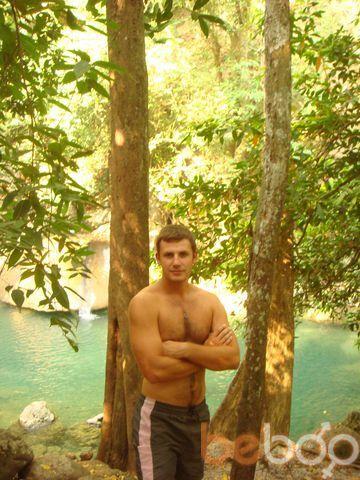 Фото мужчины Сергей, Ивано-Франковск, Украина, 31