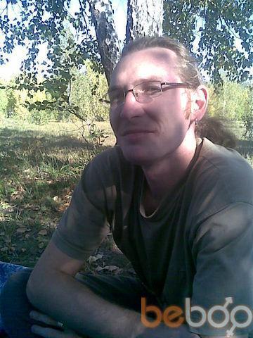 ���� ������� Mark, ������������, ������, 37