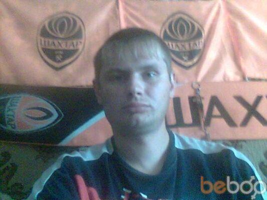 Фото мужчины Алекс25, Шахтерск, Украина, 31