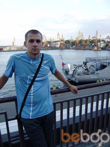 Фото мужчины Виктор, Щербинка, Россия, 28