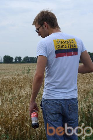 Фото мужчины Kval, Киев, Украина, 29