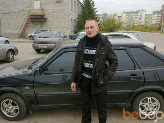 Фото мужчины Aleksandr, Димитровград, Россия, 29