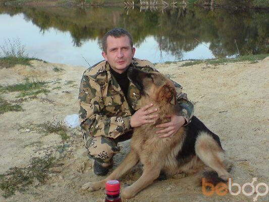 Фото мужчины kyker4, Харьков, Украина, 40