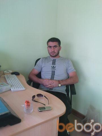 ���� ������� Aram, ������, �������, 31