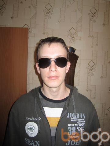 Фото мужчины DjoniPenis, Тверь, Россия, 26