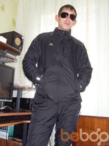Фото мужчины denk969, Саратов, Россия, 31