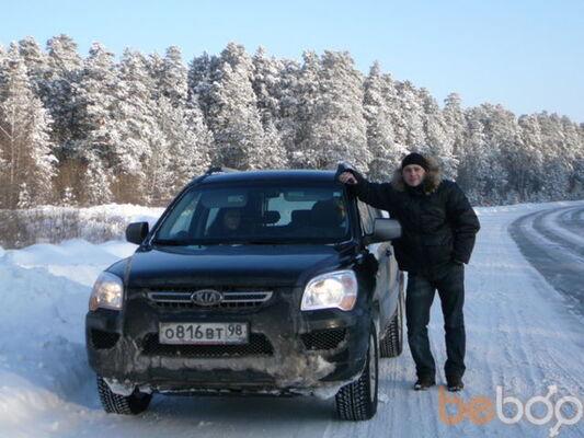Фото мужчины егорушка, Москва, Россия, 41