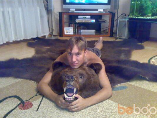 Фото мужчины Vadim, Сатпаев, Казахстан, 27