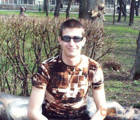 Фото мужчины Алексей, Днепропетровск, Украина, 32