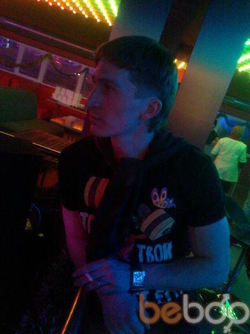 Фото мужчины Zwiter1, Павлодар, Казахстан, 29