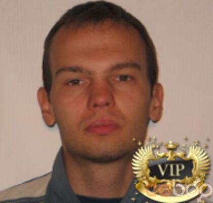 Фото мужчины fill, Тирасполь, Молдова, 31