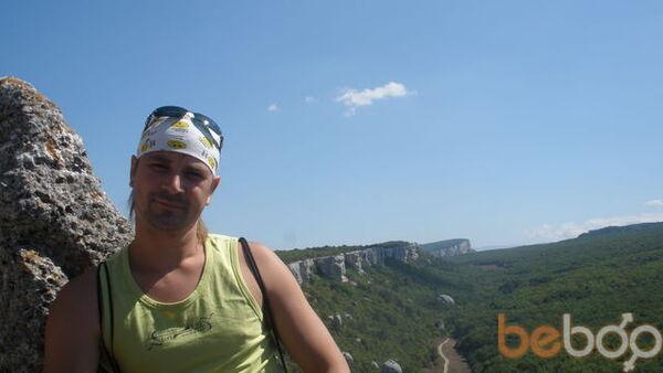 Фото мужчины Простяк, Харьков, Украина, 36